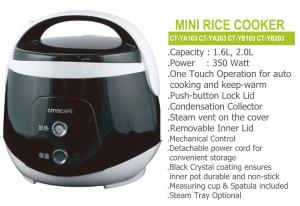 China Mini Rice Cooker in cute design on sale