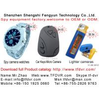 China high definition video cameras on sale