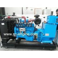 120kw Natural Gas Generator with Cummins Engine