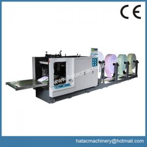 China Automatic Computer Paper Punching and Folding Machine,Paper Roll Punching Machine,Paper Perforating Machine on sale