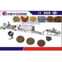 Electric Feed Processing Machinery , Pet Food Pellet Making Machine