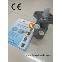 Low Speed High Torque Orbit Hydraulic Motors