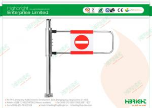 Quality Supermarket Swing Gate automatic barrier single door Supermarket Swing Gate HBE for sale
