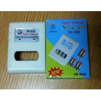 China JIABAO standard battery charger for AA/AAA/NI-MH/Ni-Cd batteries on sale