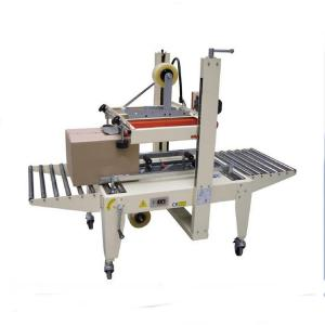 China Low cost Carton forming machine case packer on sale
