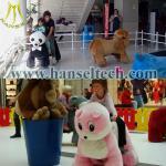 China Hansel walking animal electric ride on animal toy animal rides for sale wholesale