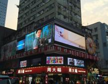China WIFI Outdoor LED Advertising Displays 1920x1280mm P6.67 P16 P20 Wireless 3g 4g Control on sale