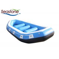 Double Layer Inflatable Rubber Dinghy High Maneuverability Extra Durable Armoured