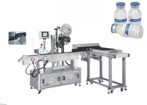 China Adhesive Automatic Sitkcer Labeling Machine Imported Motor Control on sale