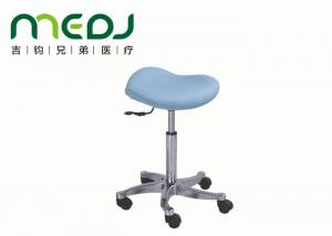 China Ergonomic Medical Exam Stool Light Blue Color MJYZ01-08 For Outpatient Doctor on sale