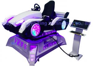 China Simulator Arcade Racing Car Game Machine on sale