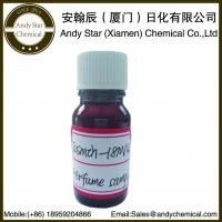 China Andy Star Jasmine Flavour 99% purity natural essense for Making Mosquito incense or Coil on sale