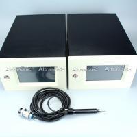 High Precision Ultrasonic Welding Machine For Plastic Step Power Adjusting