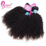 Mongolian Afro Curl Wavy Hair Extensions Double Drawn Machine Weft