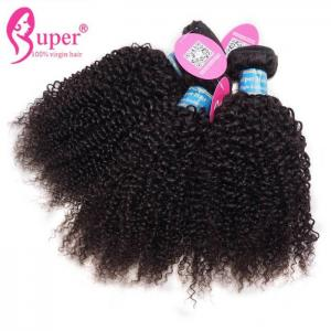 China 6A 7A 8A 9A Hair Extensions Remy Human Hair Wigs Philippines Kinky Curly supplier