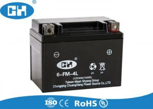 China Small Valve Regulated Rechargeable Motorcycle Battery Lead Acid 12v 4ah on sale