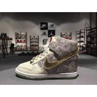 Nike SB Elevator Women Shoes Fashion Sneaker Outlet Pink  Black Grey Color Free Shipping