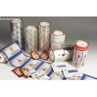 Pure Aluminum Automatic Packaging Film Roll , Laminated Packaging Film For Food