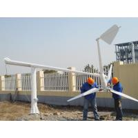 China 1KW permanent magnet horizontal windmill generator hot sale! on sale