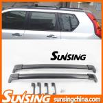 8162Y08 Aluminum roof cross bar apply to Nissan X-trail