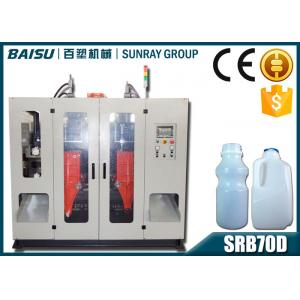 China High Output Hdpe Bottle Making Machine , 6.5 Tons Automatic Bottle Blowing Machine  SRB70D-2 on sale