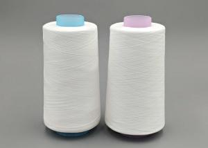 China T62S/3 Semi Dull Raw White Polyester Yarn For Sewing Use From Hubei Province on sale