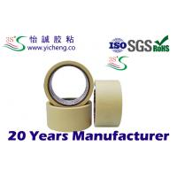 waterproof Solvent Rubber Based Masking Paper Tape of strong adhesive