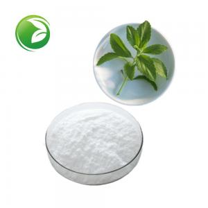 China factory supply stevia zero calorie sweetener powder with erythritol stevia extract on sale