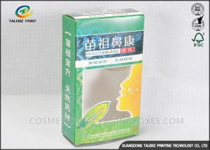China Professional Printed Packaging Boxes , Paper Gift Box 6x2.5x2.5cm Dimension on sale