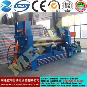 China CNC machine with CE cert 12x2000mm 3 roller steel sheet heavy duty plate rolling machine on sale