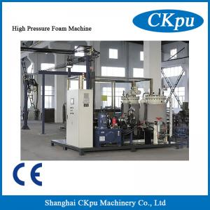 China High Quality PU High Pressure Foam Machine for Sale, PU foam machine, PU machine on sale