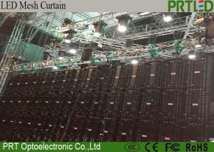 China Indoor Outdoor LED Mesh Flexible Curtain Screen Display P10.416 Input AC 220V / 110V on sale