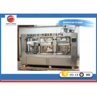 500ml 13000bph Fruit Juice Filling Machine Washing Filling Capping 3 In 1 High Efficient