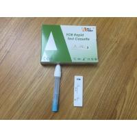 One Step Fecal Occult Blood Test Rapid Test Kits , Diagnostic Test Kit
