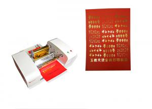 China No Plate Hot Stamp Printer Machine , Hot Foil Printer Small Format 26kg on sale
