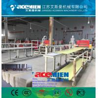 WPC/PVC wood panel plastic profile production line making machine