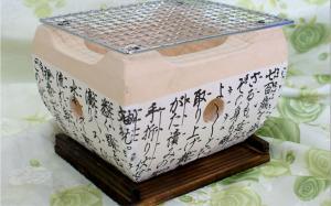 China Outdoor Teppanyak restaurant equipment bbq korean tabletop   ceramic bbq grill on sale