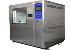 China Electronic Toys Testing Equipment IP5X Laboratory Sand Dust Test Chamber IEC60529 on sale