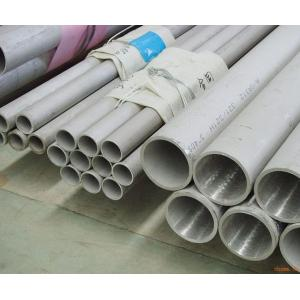 China HL Mirror 2B Finish TP 304 316 Seamless Stainless Steel Pipes / Cold Drawn Pipe on sale
