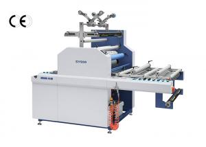 China Digital Printing Roll Laminator Machine 2350 * 1550 * 1700MM 1800Kgs on sale