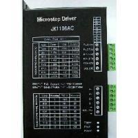 Stepper Motor Driver, Stepper Driver, Stepping Motor Driver -Jk1106AC