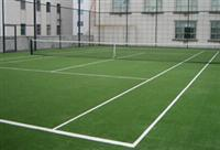 China U shape indoor & outdoor soccer artificial grass on sale