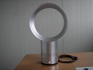 China oscillating bladeless fan on sale