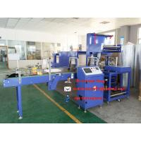 China plastic bottle packing machine on sale