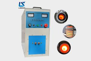 China Aluminium Gold Silver Small Induction Melting Furnace High Efficiency 30kw Power on sale