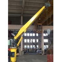 Marine Hydraulic Luffing Crane