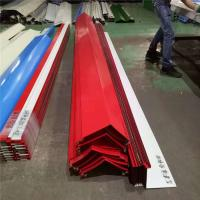30years 0.426mm color steel sheet roof flashing for prefabricated buildings