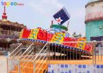 Outdoor Playground Ballerina Ride Hully Gully Ride Theme Park Amusement Rides