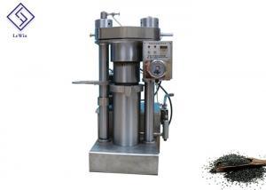 China High Pressure Hydraulic Oil Press Machine For Sesame Avocado 600 * 880 * 1150mm on sale