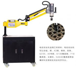 China Acrylic / Steel 600 W Air Tapping Machine, Articulated Roscamat Tapping Arm on sale